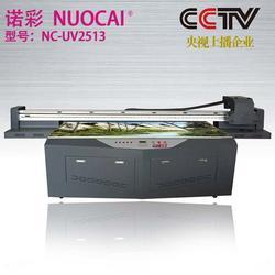 诺彩(图),万能uv打印机,上海uv打印机图片