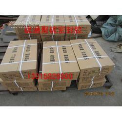 供应聚硫密封胶国标密度-建通说明图片