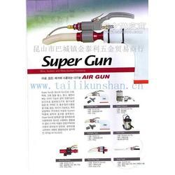 供应韩国SUPER GUN抽吸枪图片