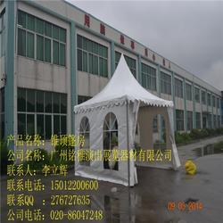婚庆篷房,广州篷房,铭雅篷房图片