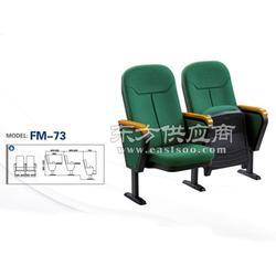 富美礼堂椅FM-73图片