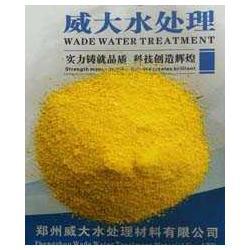28聚合氯化铝_26聚合氯化铝_聚合氯化铝产品用途图片