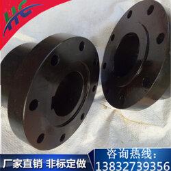 海鹏凸缘联轴器正规厂家品质保证图片