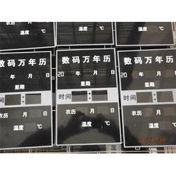 【广州玻璃移印】,玻璃移印,金诚丝印厂图片