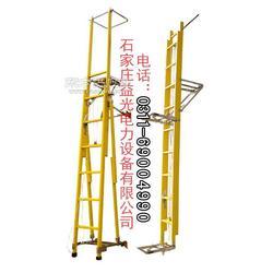 玻璃钢抱杆梯绝缘抱杆梯益光电力-专业生产厂家图片