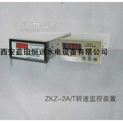 水轮发电机组转速监控装置ZKZ-2A/T参数报价图片