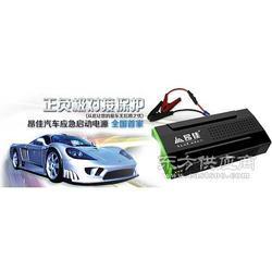供应昂佳A5汽车应急启动电源多功能汽车电源图片