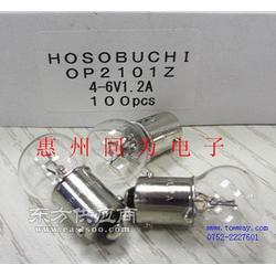 HOSOBUCHI 4-6V1.2A设备指示灯珠纠编器探头灯泡图片