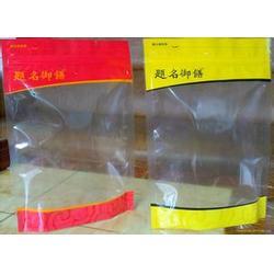 包装袋、黑花生包装袋、彩虹包装图片