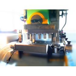 自动冲盖机哪家好_自动冲盖机_健达铝业自动冲盖机图片
