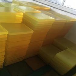 甘肃厂家直销耐磨聚氨酯板黄色PU板加工定制、中大集团图片