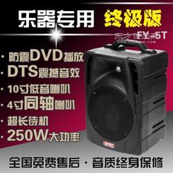 芳影拉杆式移动音箱 10寸全能充电音响带遥控图片