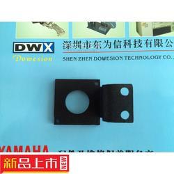YAMAHA YV100X YV10XG移动光源相机Z型支架KV8-M7135-00X图片