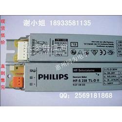 PHILIPS HF-S 258 电子镇流器 库存图片