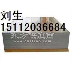钻孔铝片垫板图片