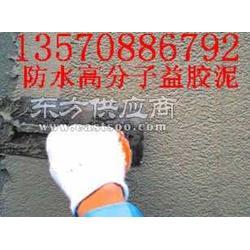 聚合物水泥砂浆防水添加剂粉剂图片