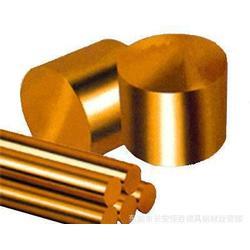 1031.5铝青铜,中大铜材,铝青铜图片