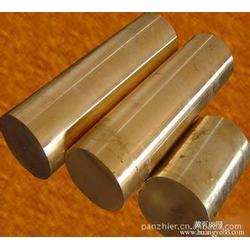 青岛中大铜材厂家 黄铜密度-辽阳黄铜图片