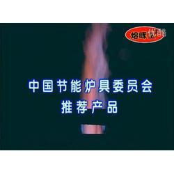 西藏 家用采暖炉|熔晖炉业|家用采暖炉加工厂图片