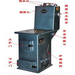 最好的采暖炉生产商、辽宁 最好的采暖炉、熔晖炉业图片