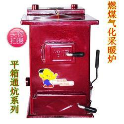 山东 取暖设备|130平方取暖设备|熔晖炉业图片