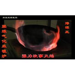 青海  采暖炉、熔晖炉业、三不误采暖炉报价图片