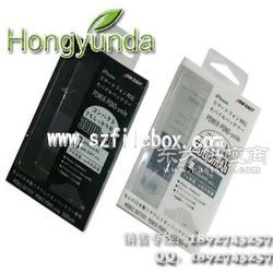 充电宝移动电源包装盒厂家质量过硬实惠质优图片