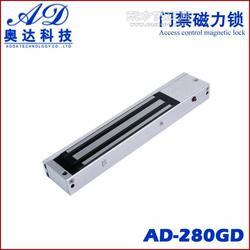 磁力锁厂家 奥达磁力锁 玻璃门磁力锁 AD-280GD图片