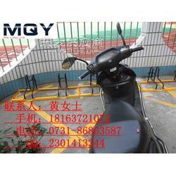 哪种款式的停车架适合停放摩托车电动车图片