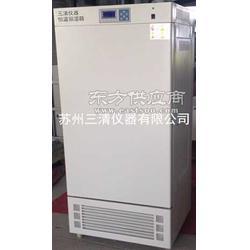 150升低温恒温恒湿培养箱恒温恒湿箱恒温波动度1图片