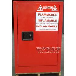 化学品安全柜 防火安全柜图片