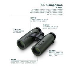 望远镜、广州望远镜专卖店、广州望远镜 有限公司图片