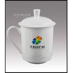 万业陶瓷水杯、好的水杯厂家、陶瓷茶杯定做定制图片