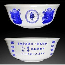 员工福利礼品骨瓷青花瓷碗定做工厂图片