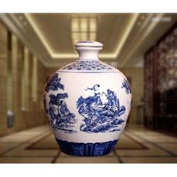 甩卖5斤青花瓷酒瓶,陶瓷酒瓶,定制青花酒瓶厂图片