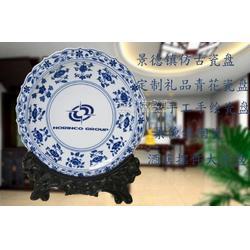 公司开业庆典礼品选陶瓷纪念盘图片