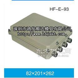TV铝外壳 电源铝壳 铝型材散热器外壳图片