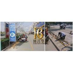 自行车停车器图片