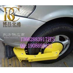 锁汽车车轮锁图片