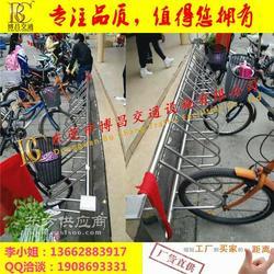 街道自行车停车架图片