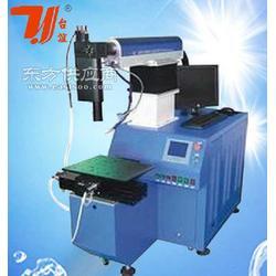三维自动焊接机TY-H20018台谊品牌免费打样图片