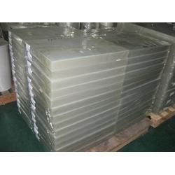 雄县天和电缆材料厂-聚酯薄膜带生产-聚酯薄膜带图片