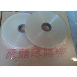 聚酯薄膜带,聚酯薄膜带,雄县天和电缆材料厂图片