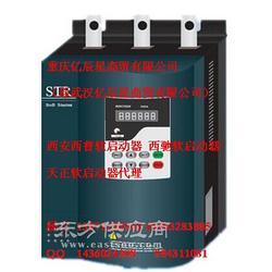 代理西普软启动器STR030A-330KW智能型软启动器图片