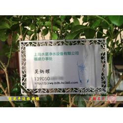 菊花平边拉丝银-品质有保证-王朝名片印刷图片