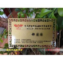 裕华区高档纸名片制作精美印刷图片