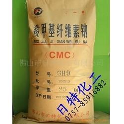 羧甲基纤维素钠、日特、羧甲基纤维素钠最新报价图片