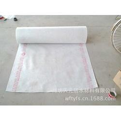 聚乙烯丙纶规格、大同聚乙烯丙纶、东茂防水建材图片