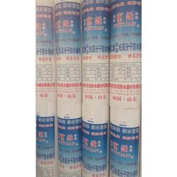 徐州sbs防水卷材、sbs防水卷材、东茂防水建材图片
