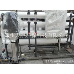 天宇水处理供应医用纯化水反渗透设备图片